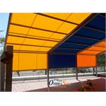 Multiple awnings to choose from: a wide range at Ombrasole